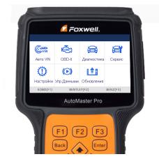 Диагностика сканером Foxwell NT680Pro