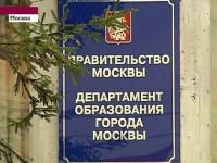 Новость 24 мая 2017 г: Получение лицензии Министерства Образования!