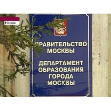 лицензирование деятельности