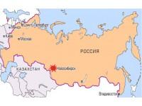 Курс диагностики Бензиновых двигателей в Новосибирске! Январь 2017