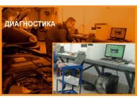Новость 27 марта 2017г: Приглашаем на работу Автодиагноста!